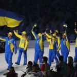 Олимпиада 2010